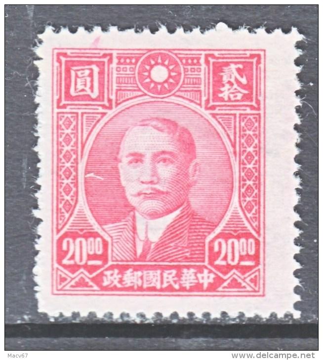OLD  CHINA  636      ** - 1912-1949 République