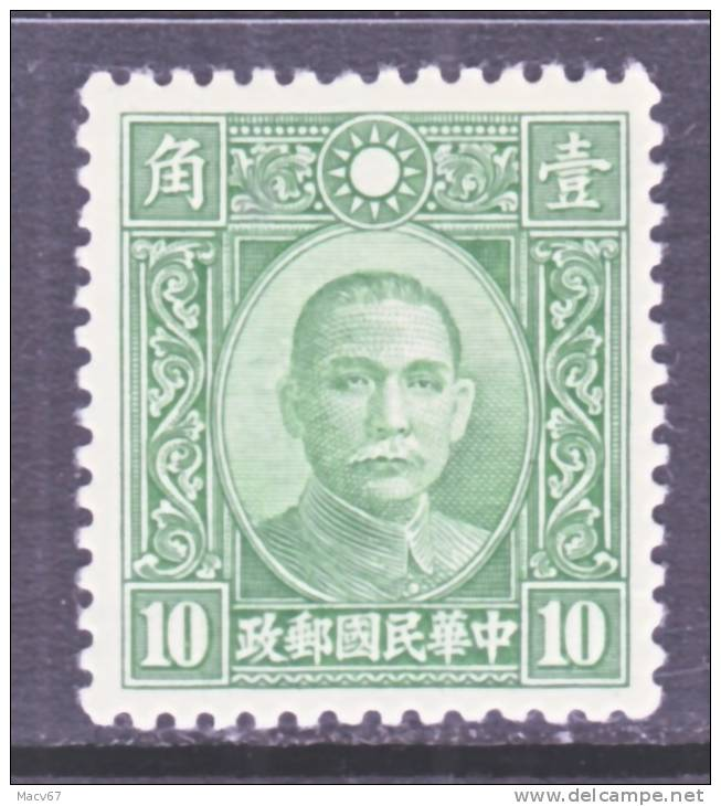 China 354  Type III  **   No Wmk. 1939-43 Issue - China