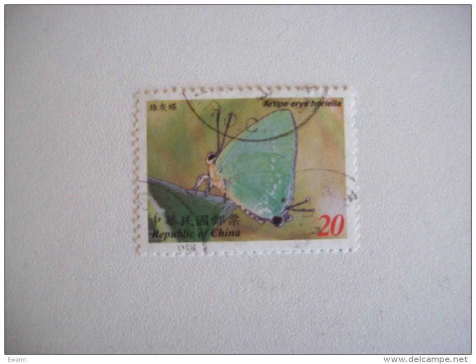 République De Chine:timbre N° 2833 (YT) - Papillon - 1945-... République De Chine