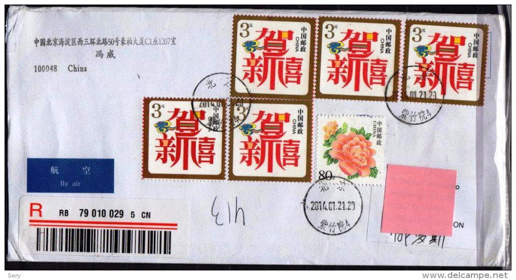 China 2014 Letter Sent From China To Russia, Moscow - 1949 - ... Repubblica Popolare