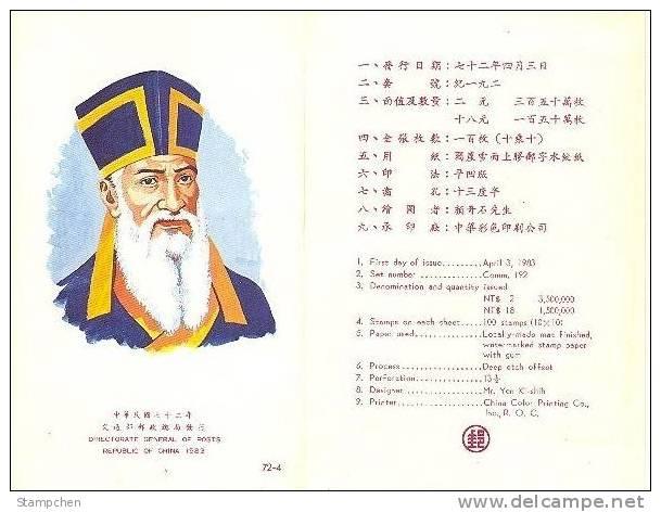 Folder 1983 Matteo Ricci Stamps Astronomy Globe Great Wall Missionary Mathematics - Astrology