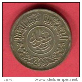 YEMEN Y 31 TTB 28 - Yémen