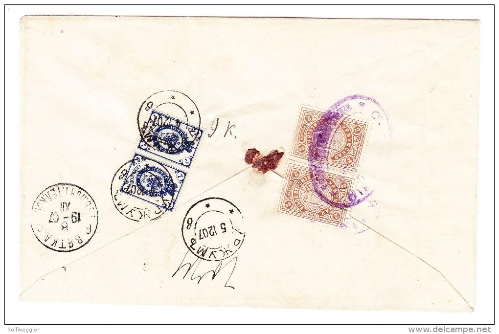 Zemtvos Urschumb 1907 R-Brief - 1857-1916 Empire
