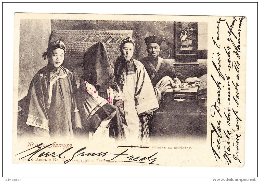 Russland - 1902 Russische Post In CHINA Auf AK Von Shanghai über Hong-Kong Nach Zürich Mit Schweiz 5 Rp. Strafporto - 1857-1916 Empire