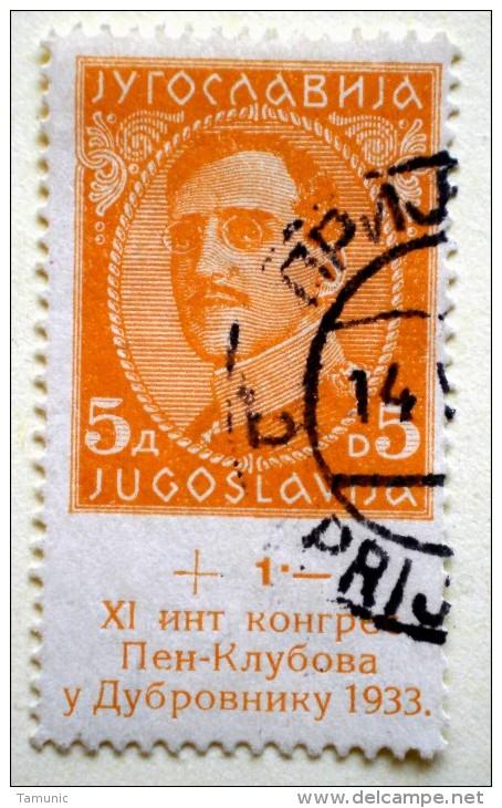 KINGDOM OF YUGOSLAVIA PEN CONGRESS DUBROVNIK 5 Din.+ 1 Din. 1933 - USED - Oblitérés