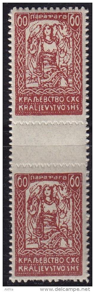 Yugoslavia State SHS Slovenia 1920 Definitive Stamp With Bridge, MNH (**) - Unused Stamps