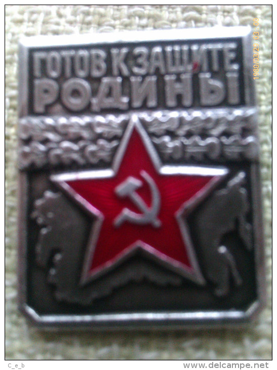 Insignia Estrella Roja, Hoz Y Martillo. URSS. CCCP. Rusia Comunista - Insignias