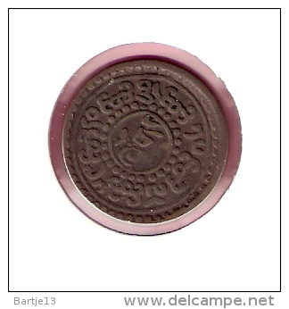 TIBET SHO 20E EEUW -II- - Monnaies