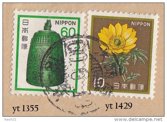 Japon 1981 / 82  - Cloche Et Adonis -  YT 1355 Et 1429  Sur  Fragment  - - 1926-89 Imperatore Hirohito (Periodo Showa)