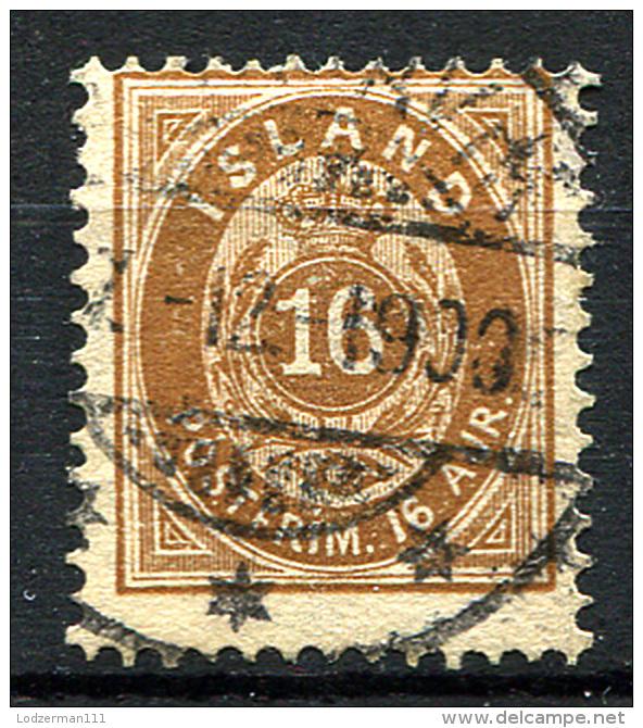 ICELAND 1876 Wmk Crown Perf.12.5 - Yv.9B (Mi.9B, Sc.27) Used (perfect) VF Signed - 1873-1918 Dänische Abhängigkeit