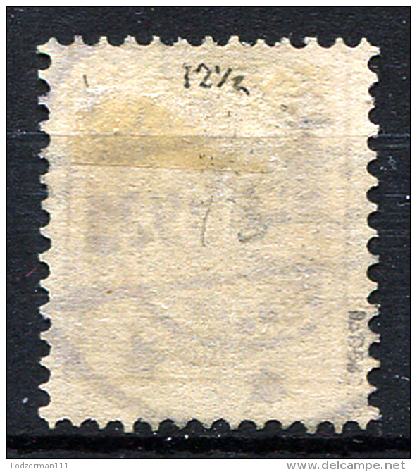 ICELAND 1876 Wmk Crown Perf.12.5 - Yv.9B (Mi.9B, Sc.27) Used (perfect) VF Signed - Gebraucht