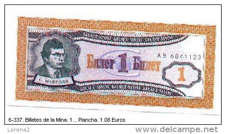 6-337. Billete De La Mina. 1 - Sin Clasificación