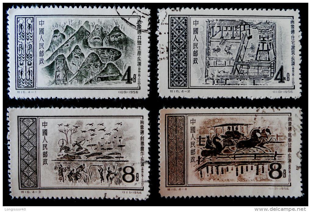 PEINTURES SUR BRIQUES DU CHENGTU ET DU SETCHOUEN 1956 - OBLITERES - YT 1081/84 - MI 319/22 - Used Stamps
