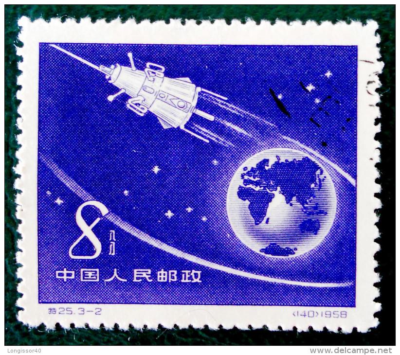 SPOUTNIK III 1958 - OBLITERE - YT 1166 - MI 408 - Used Stamps