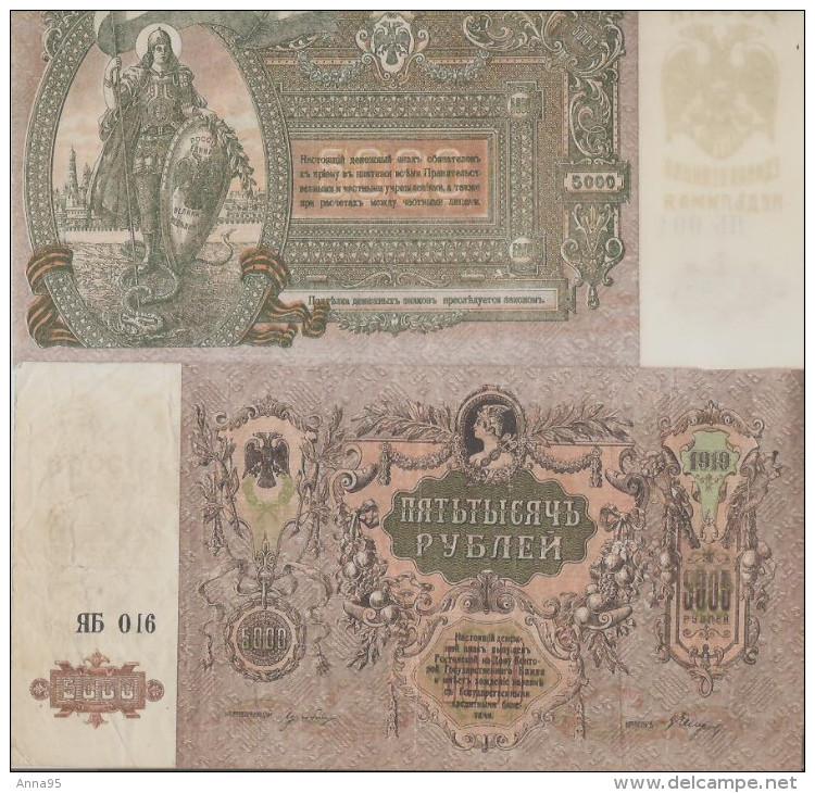 GRAND BILLET DE 1919  5000 ROUBLES N°016 Rb 11,5 X 23 CMS NEUF. - Russia