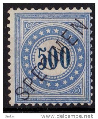 1878. Schweiz Portomarken  :) - 1862-1881 Sitted Helvetia (perforates)