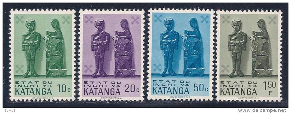 Katanga, Scott # 52-7, 61 MNH Wood Carvings, 1961, #54 Is Mint Hinged - Katanga