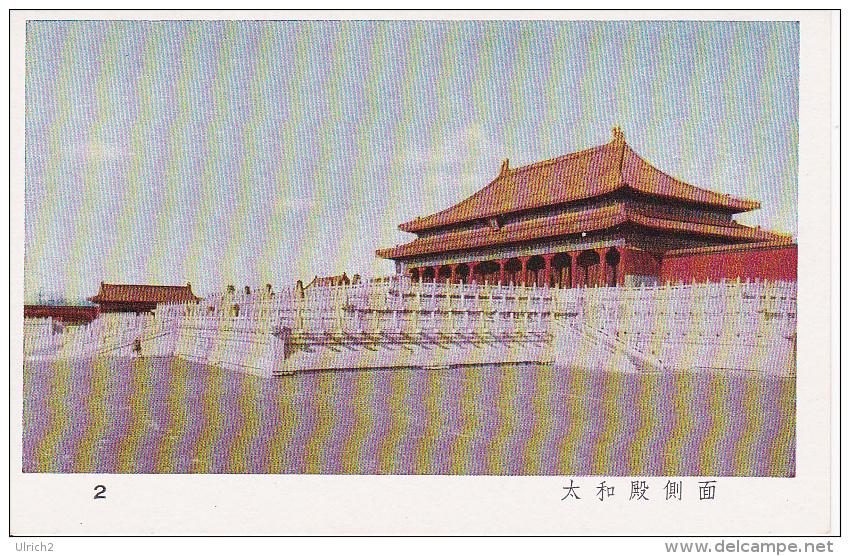 Alte AK Beijing Peking - Verbotene Stadt (2530) - China