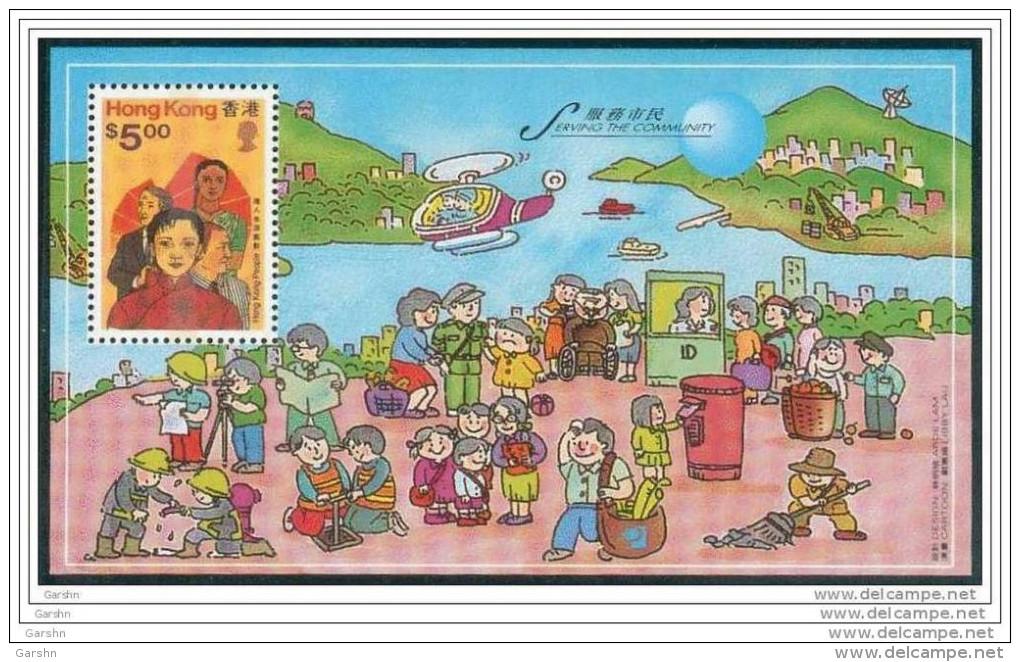 Bloc De China Chine : (26) 1996 Hong Kong - Servir La Semaine De La Communauté SG847** - Ohne Zuordnung