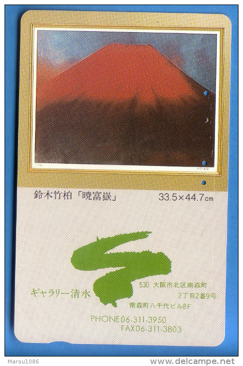 Japan Japon Télécarte Telefonkarte Phonecard - Mountain Berg Vulkan Volcan - Volcanos