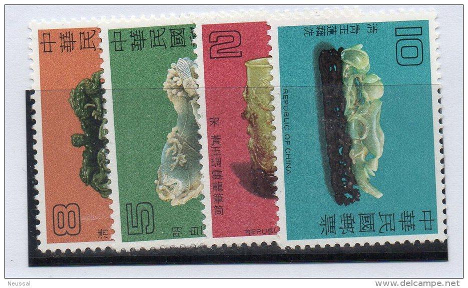 Serie Nº  1233/6  Formosa. Artesania - 1945-... Republic Of China