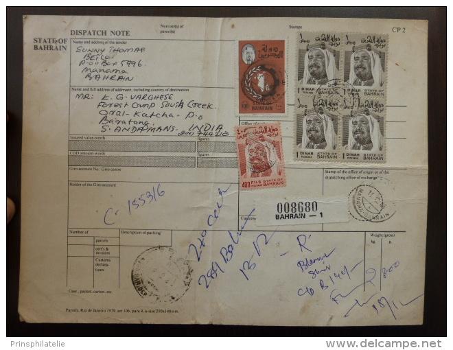 COLIS POSTAL DE BAHRAIN   PARCEL POST LETTRE COVER - Bahreïn (1965-...)