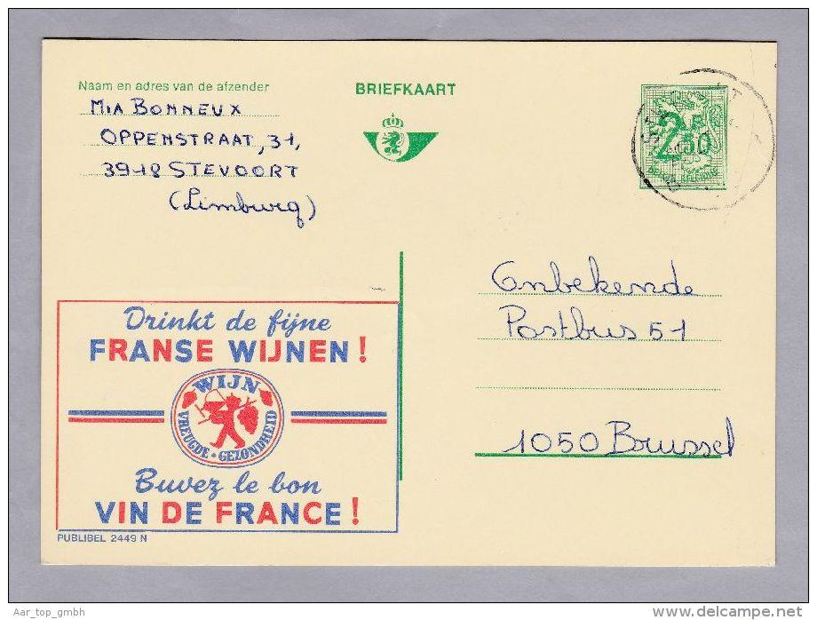 """MOTIV Wein Reben 1972-12-29 Werbe Ganzsache """"Franse Wijne - Vin De France"""" - Stamped Stationery"""