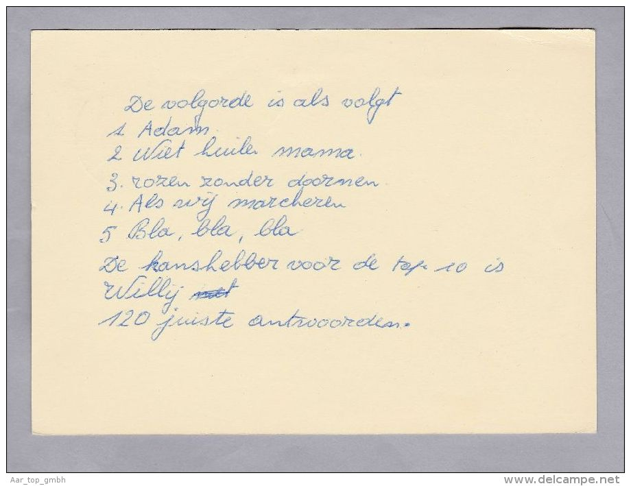 MOTIV HUNDE 1969-01-16 VEEWEYDE Werbe Ganzsache - Illustrierte Karten