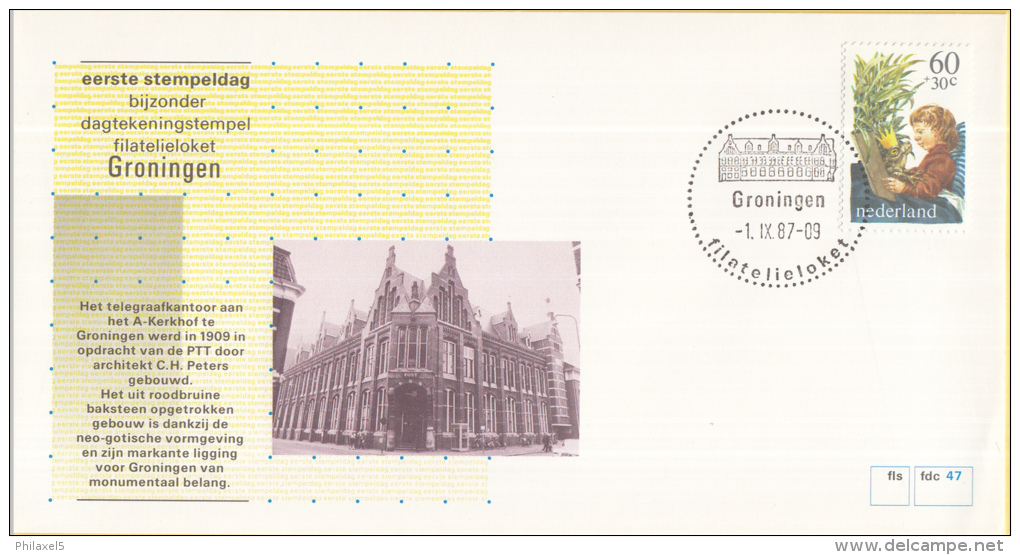 Nederland – FDC - Eerste Stempeldag Filatelieloket - Groningen - 1 September 1987 – Nummer 47 - Poststempel