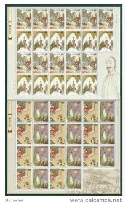 China 2002-7 Strange Story Stamps (II) Sheets Moon Sword Chrysanthemum - 1949 - ... People's Republic