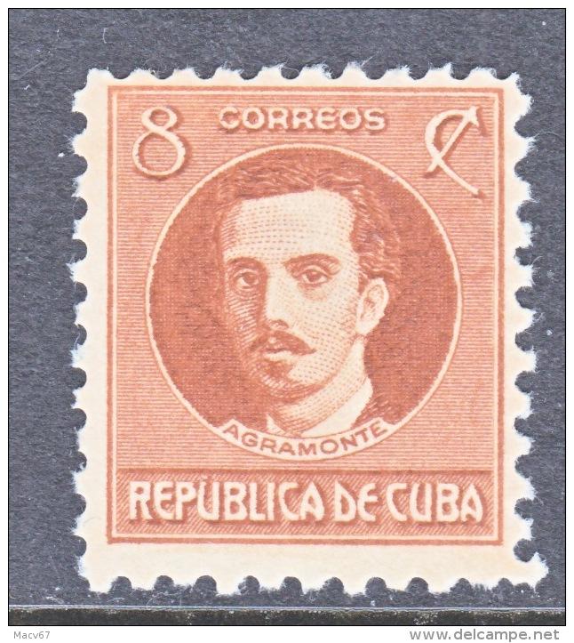 CUBA  269  *   No Wm - Cuba