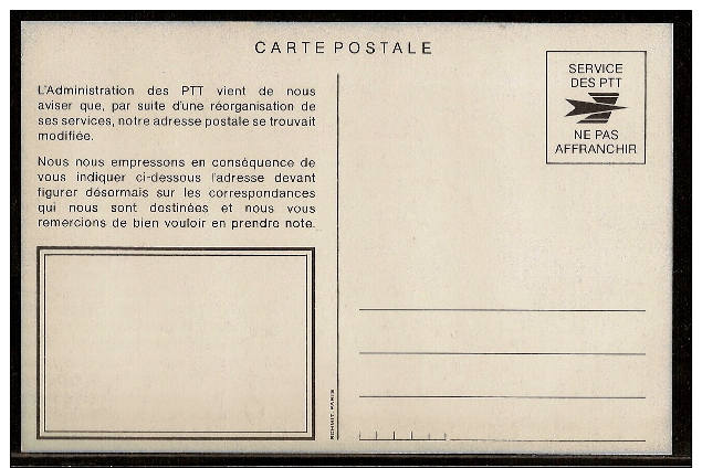 0206 - Pseudo-PAP, Carte Postale De La Poste: CODE POSTAL. Neuve. - Pseudo-entiers Officiels