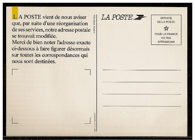 0212 - Pseudo-PAP, Carte Postale De La Poste: CODE POSTAL. Neuve. - Entiers Postaux
