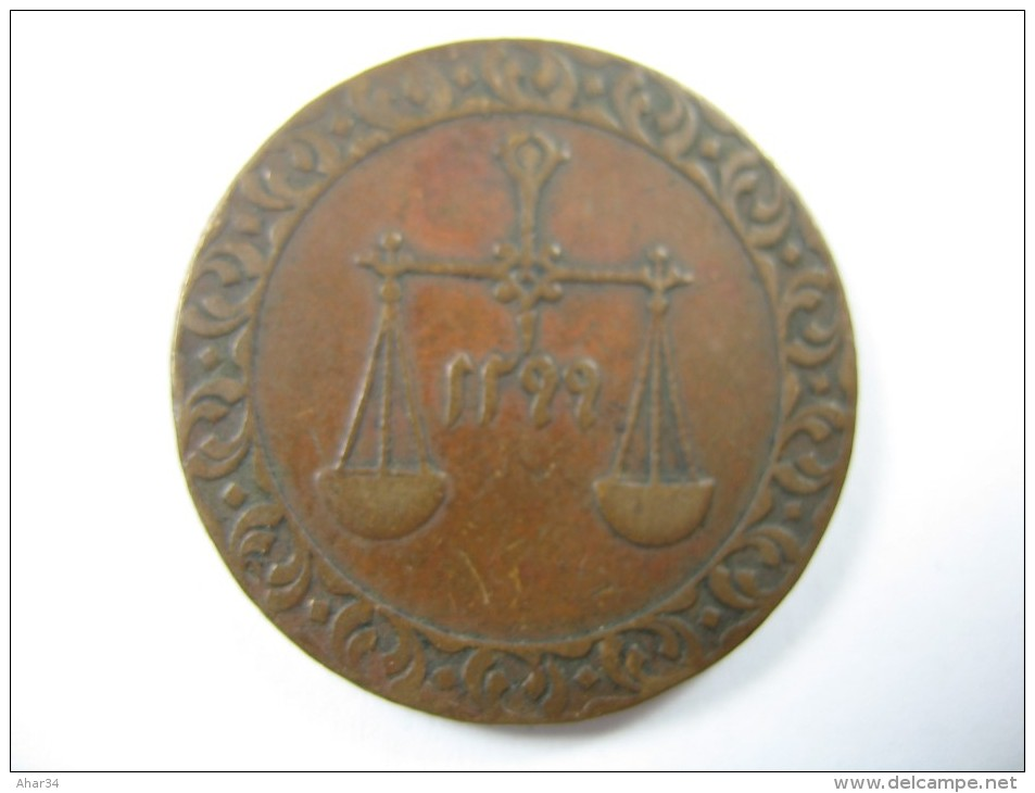 TANZANIA ZANZIBAR 1 PYSA 1299 AH 1882 COIN VERY NICE LOT 14 NUM 16 - Tanzanie