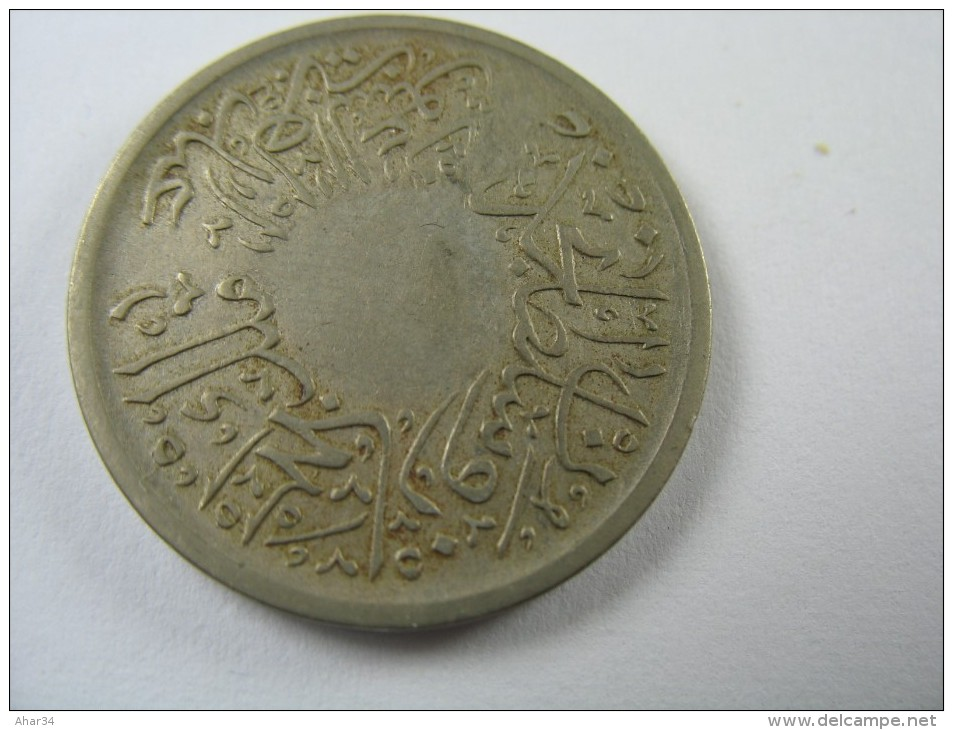 SAUDI ARABIA HEJAZ 1/2 HALF GHIRSH 1344 AH  1925  COIN KM 3 OR KM 8  LOT 15 NUM 7  . - Arabie Saoudite