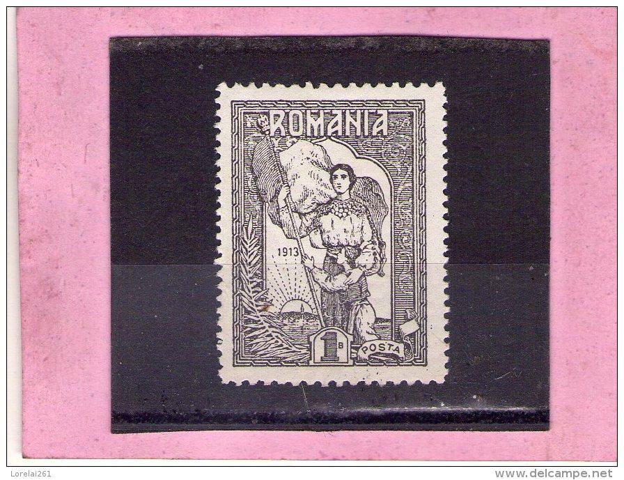 1913 - SILISTRA / Dobroudja Mi No 227 Et Yv No 222 MH - 1881-1918: Carol I.