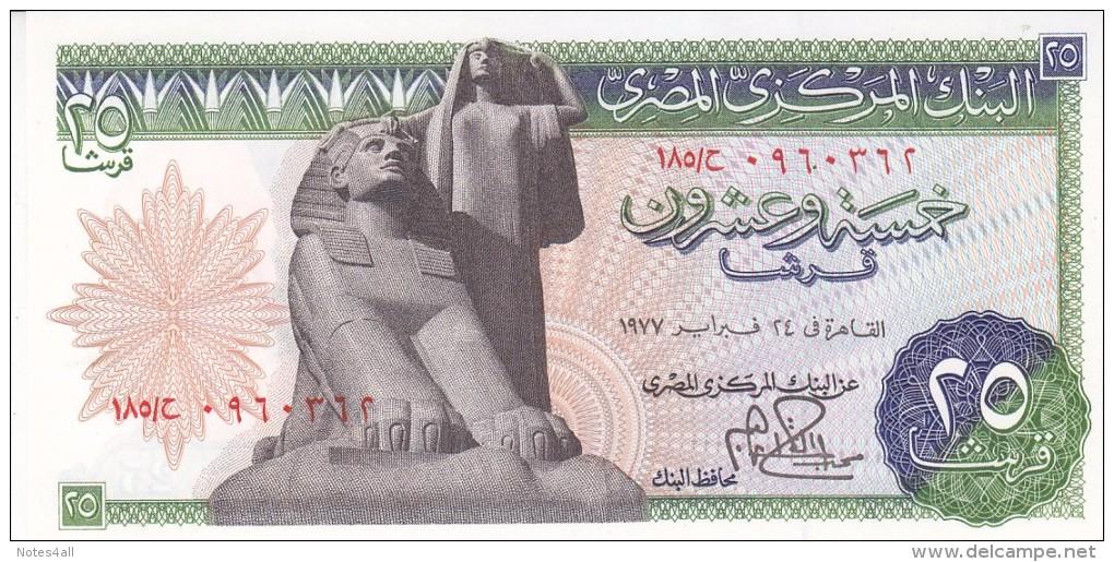 EGYPT 25 PT 1977 P-47 Sig/IBRAHIM #15 UNC */* - Egypte