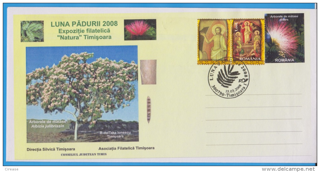 TREES, FOREST WEEK, SILK TREE,  SPECIAL COVER,  ROMANIA 2008 - Bäume