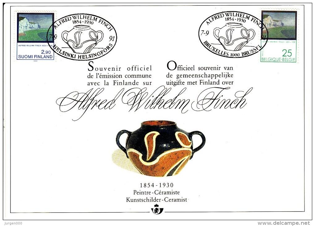 Nr 2417HK,  Cote = 160 € (X11278) - Cartes Souvenir