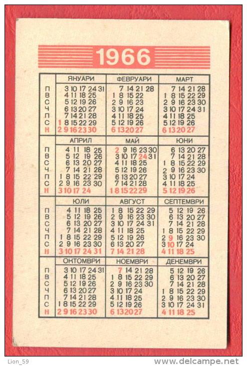 K908 / 1966 - PEOPLE SHOP - Naked Woman, Balls, Bags, Radio - Calendar Calendrier Kalender - Bulgaria Bulgarie - Calendriers