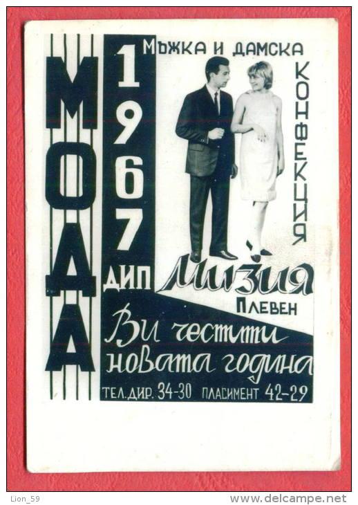 "K943 / 1967 - PLEVEN - "" MIZIYA "" Womens And Mens Fashion - Calendar Calendrier Kalender - Bulgaria Bulgarie - Calendriers"