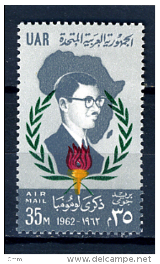1962 - EGITTO - EGYPT - EGYPTIENNES -  Yv. Nr. 87 - NH -  (PG05052014..) - Posta Aerea