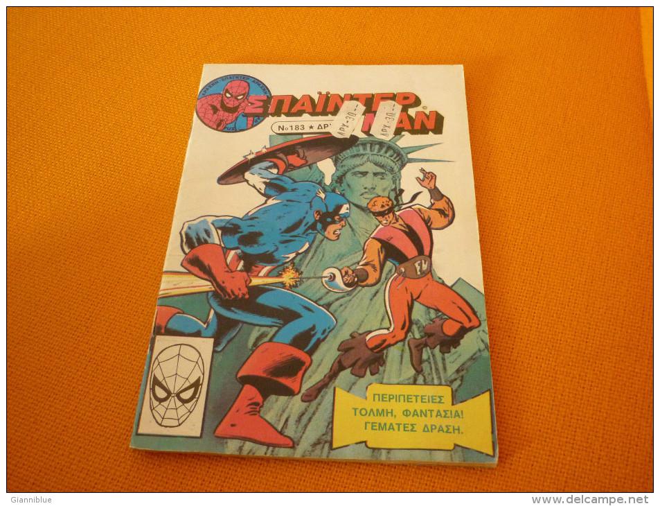 The Amazing Spiderman Spider-Man #183 Greek Kabanas - Livres, BD, Revues