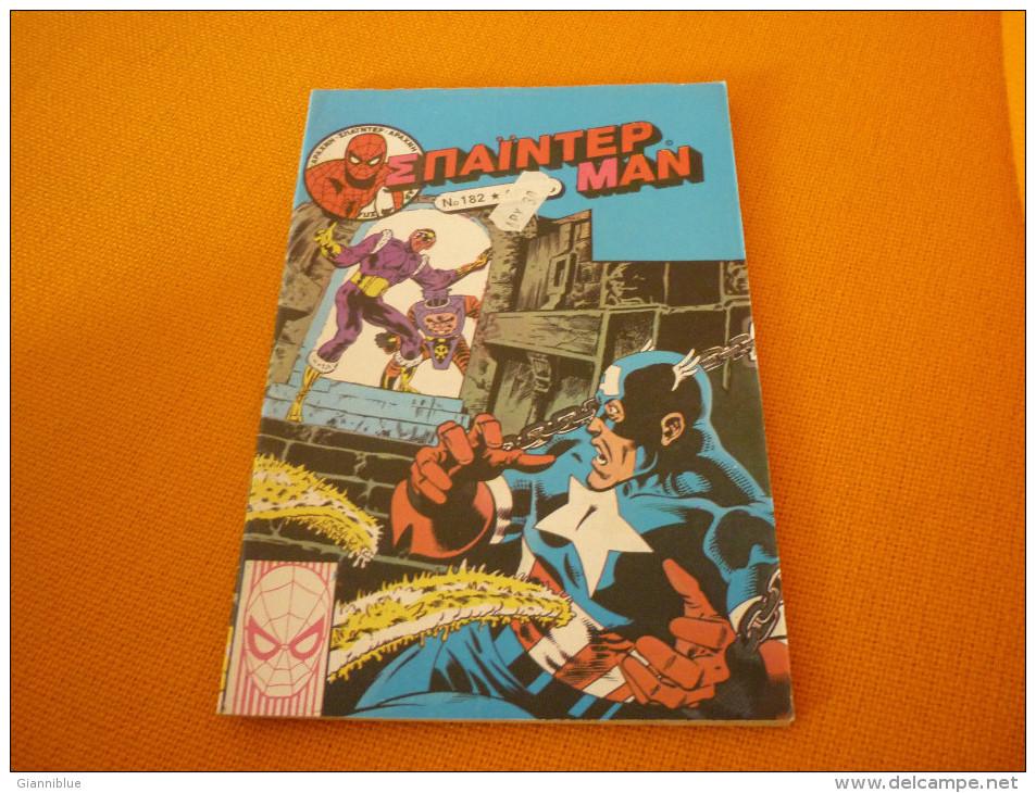 The Amazing Spiderman Spider-Man #182 Greek Kabanas - Livres, BD, Revues