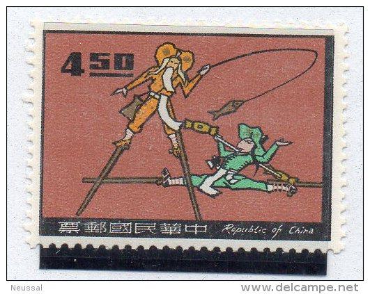 Sello   Nº 579  Formosa - Unused Stamps