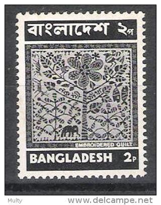 Bangladesh Y/T 27 (**) - Bangladesh