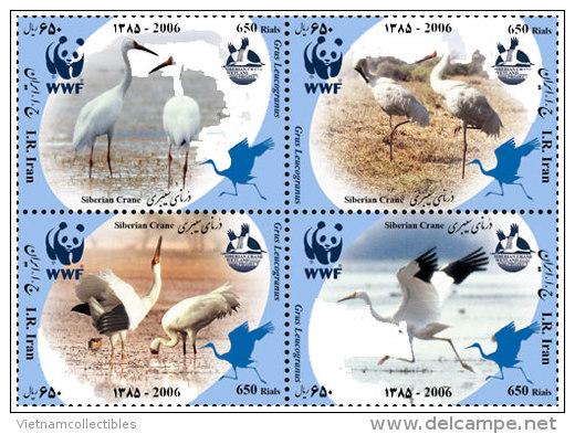 (WWF-410) W.W.F. Iran MNH Crane Bird Stamps 2007 - W.W.F.
