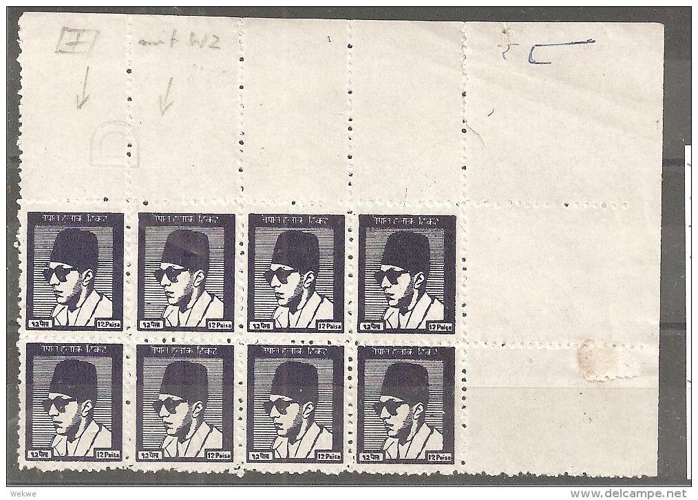 Nep010/ NEPAL -  UPU Mitgliedschaft 1959, König Mahendra. Bogenteil Mit WZ Mi Wasserzeichen) (*) - Nepal