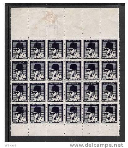 Nep010/ NEPAL -  UPU Mitgliedschaft 1959, König Mahendra. Bogenteil ( 8 Marken ,mit Ez, 20 Ohne)   (*) - Nepal