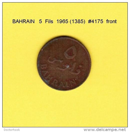 BAHRAIN   5  FILS  1965 (1385)  (KM # 2) - Bahreïn